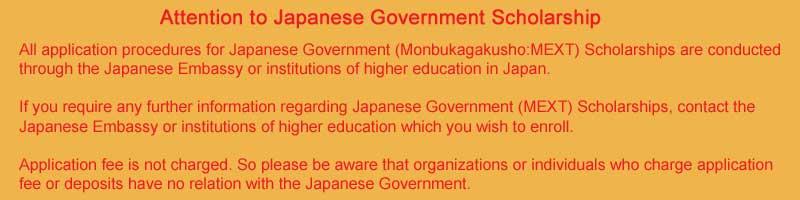 Study Abroad - Monbukagakusho Scholarship - UHCC