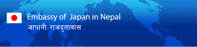 Embassy of Japan in Nepal